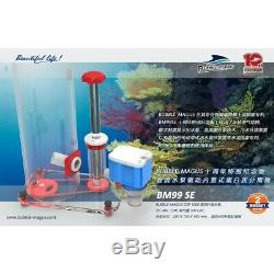 Bubble Magus Protein Skimmer 99se 10 Years Anniversary Special